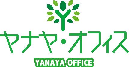 株式会社ヤナヤ・オフィス